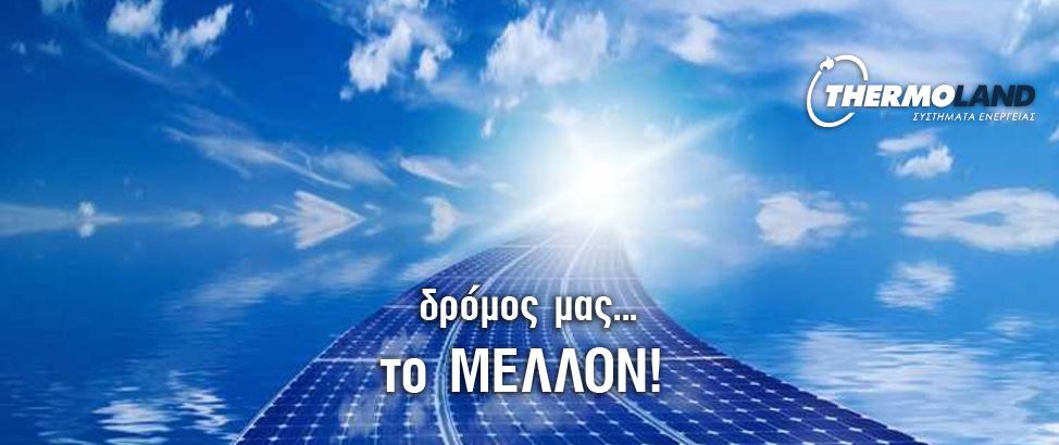 slider fotovoltaika1