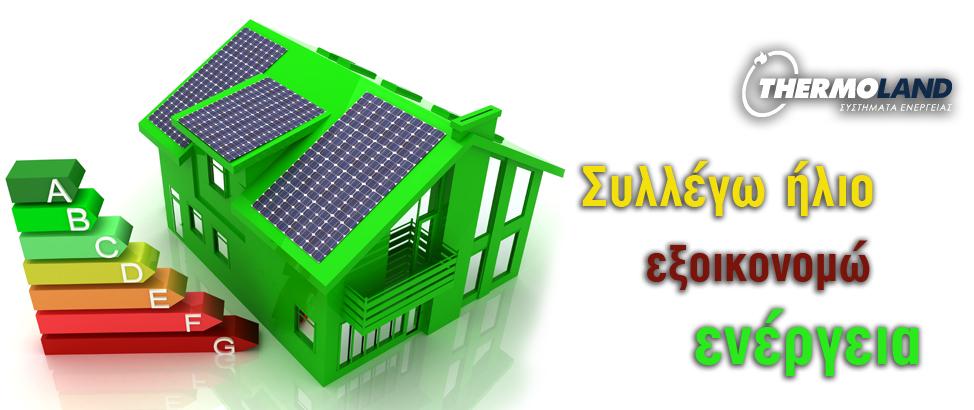 slider fotovoltaika2
