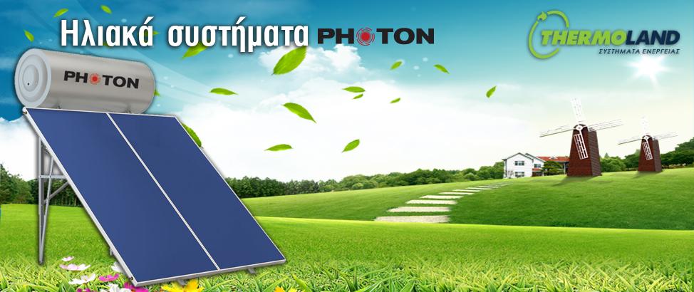 Ηλιακά Photon 1