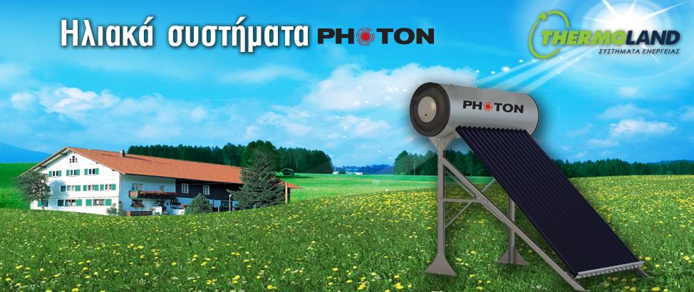 Ηλιακά Photon_2